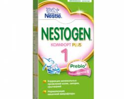 Смесь Nestogen Комфорт Plus 1 350г с 0месяцев