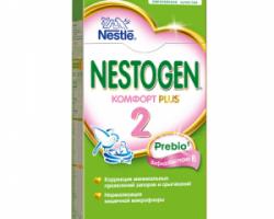 Смесь Nestogen Комфорт Plus 2 350г с 6месяцев