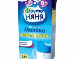 Молоко 200 мл
